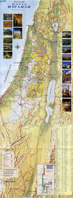 Схема железных дорог сирии